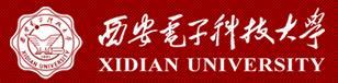 西安电子科技大学