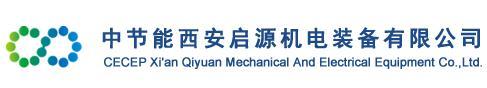 西安启源机电装备有限公司